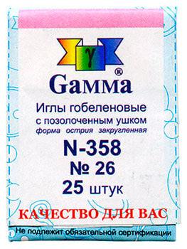 Иглы гобеленовые №26