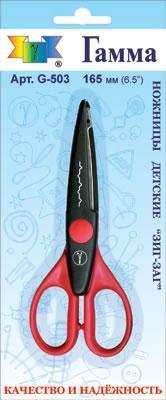 Гамма Ножницы - 2