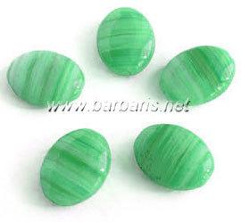 """Preciosa Бусины """"Зеленые"""" стекло"""