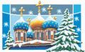 """Panna """"Рождественские купола"""""""