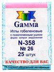 Гамма Иглы гобеленовые № 26