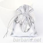 """Подарочный пакетик """"Серебро"""""""